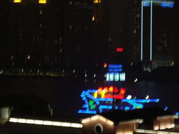 China.2010 061